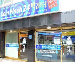 Korean Coin Wash (Washy Washy)