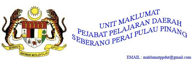 e-pengurusan