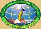 SK Putrajaya Presint 9 (1)