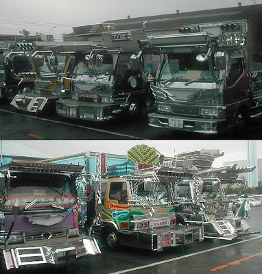 Art Trucks (21) 10