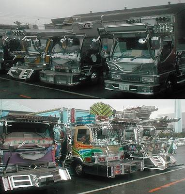 Art Trucks (21) 10