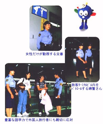 Officers From Japan. 2