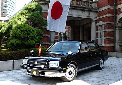 Official State Car of Japanese prime ministers