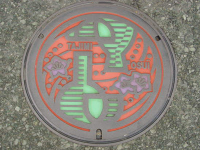 Manholes of Japan 20.jpg