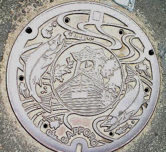 Manholes of Japan 11.jpg
