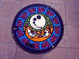Manholes of Japan 7.jpg