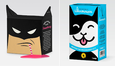 20 Clever And Innovative Packaging Designs (27) 12
