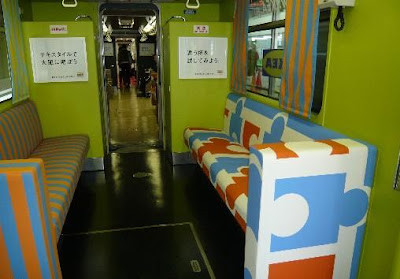 IKEA's Promotional Train (12) 11