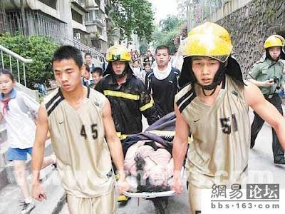 line of duty (3) 3