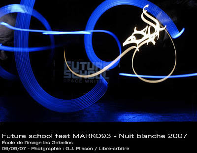 Light Calligraphy (3) 1