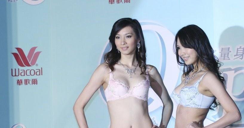 the shower girl in Asian