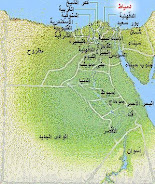 موقع دمياط بين محافظات مصر