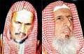 Syaikh Abdul Aziz bin Abdullah bin Baz