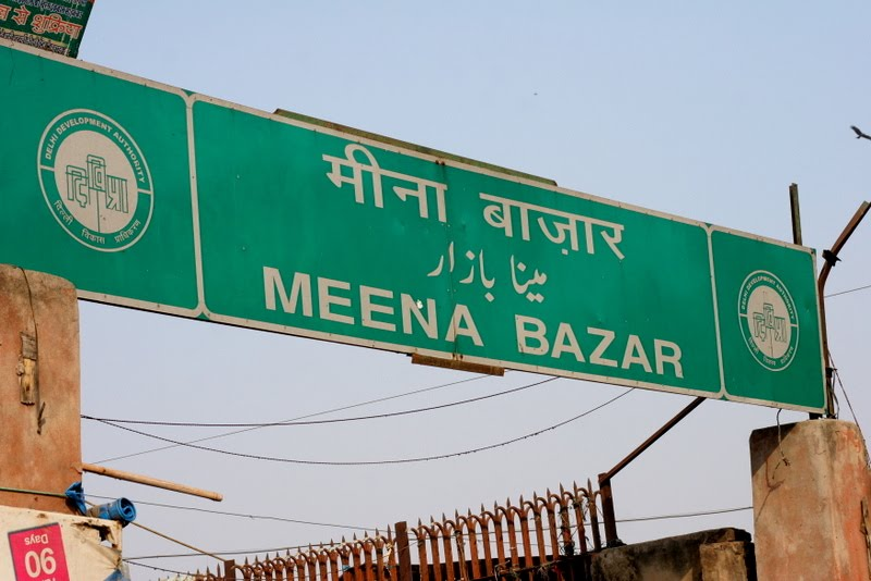meena bazar Book your tickets online for meena bazaar, dubai: see 835 reviews, articles, and 152 photos of meena bazaar, ranked no104 on tripadvisor among 424 attractions in dubai.