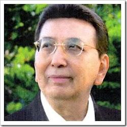 Pangalawang Punong Ministro