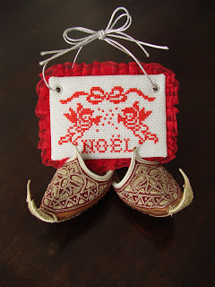 Noel Ornament from Meari (SNS2 Ornament Exchange 2008) - Front