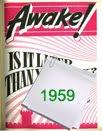 Awake!1959