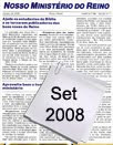 NM SET/2008