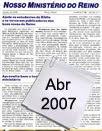 NM ABR/2007