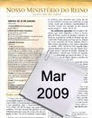 NM MAR/2009