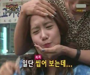 Yoona+Family+Outing+Season+2.jpg