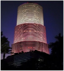 Miami Tower Bank of America
