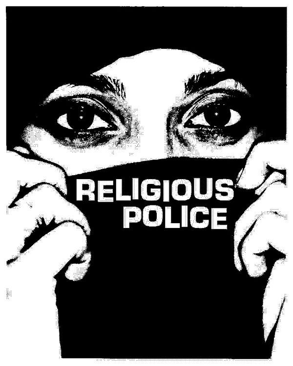Religious Police