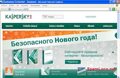 pagina-falsa-Kaspersky