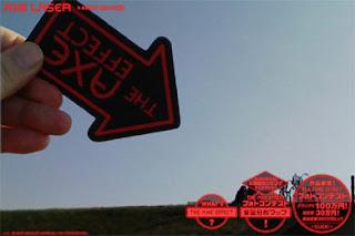 jean julien guyot, axe, japon, ipub, infopub.blogspot.com, blog, pub, lynx