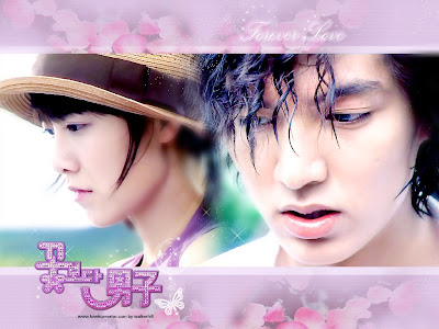 Boys Over Flowers Wallpapers from lovekoreastar. credit: Lovekoreastar
