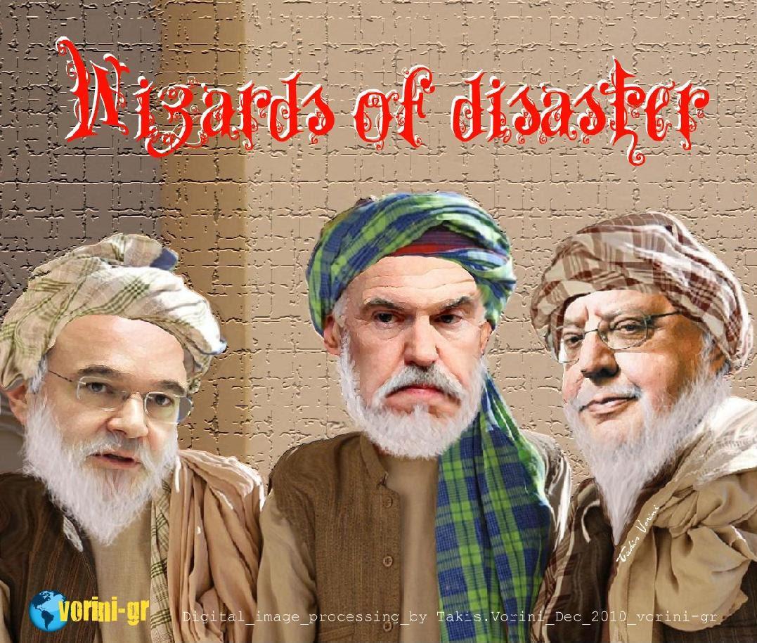 http://1.bp.blogspot.com/_O1mvoNB8DvY/TP_T6lElhxI/AAAAAAAACeA/NHIca0-x20E/s1600/Papandreou_The_%2Bthree_%2Bwise_%2Bmen.jpg