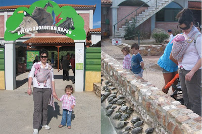 Βόλτα με τα παιδιά στο Αττικό Πάρκο και το ζωολογικό του κήπο