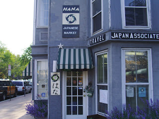 outside of Hana Japanese Market on 17th Street NW