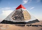مصر مصر مصر