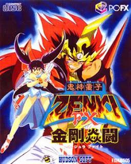 [UnF] [MU] Zenki + OVA [52/52] (Español Latino) Zenki