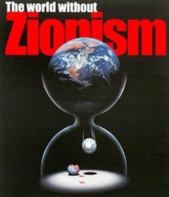 Weg met Zionisme