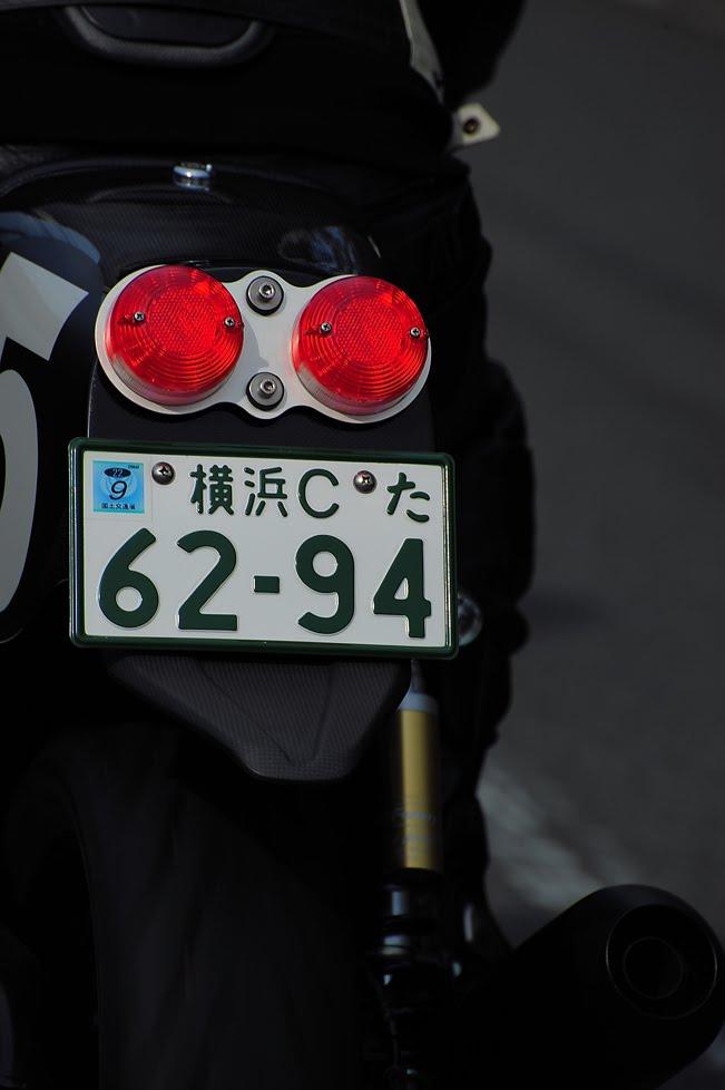 [道志〜箱根〜1105  DSC_0415.jpg]