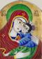 ღვთისმშობელი მარიამი
