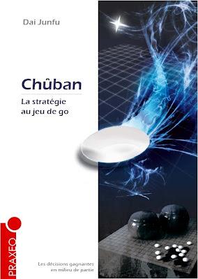 """Le nouveau livre """"Chuban"""" de Dai Junfu Img+couv1+Junfu+Praxeo+Dai+junfu+Chuban+la+stratégie+au+jeu+de+go"""