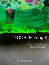 """ Double Image """