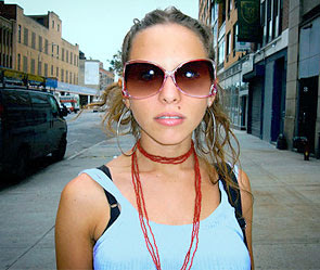 Дама в очках