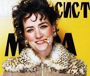 Дама с цигаркой