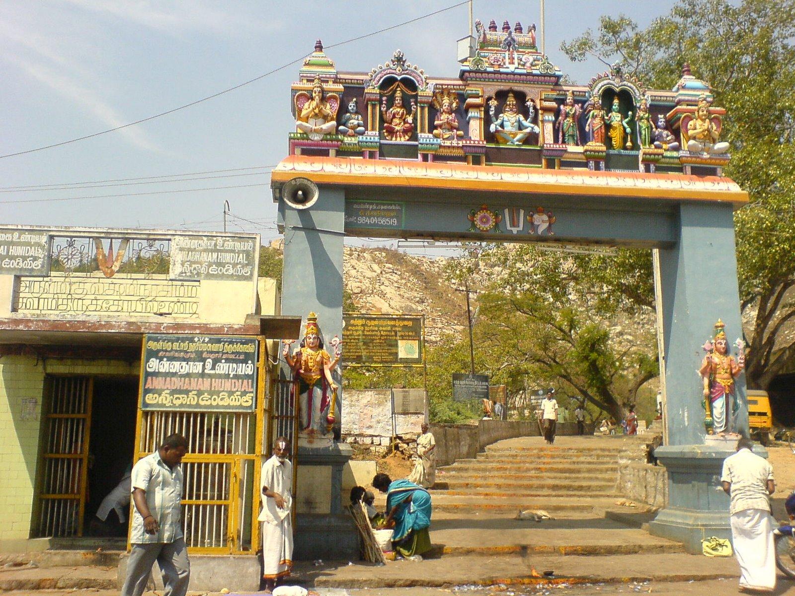 Sri Yoga Narasimha Swamy Temple (ThiruKadigai) Chennai - Divya Desam 45