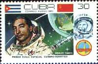 General Arnaldo Tamayo, first latinoamerican in space.