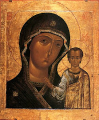The long tradition of Marianism in defense of Identity.