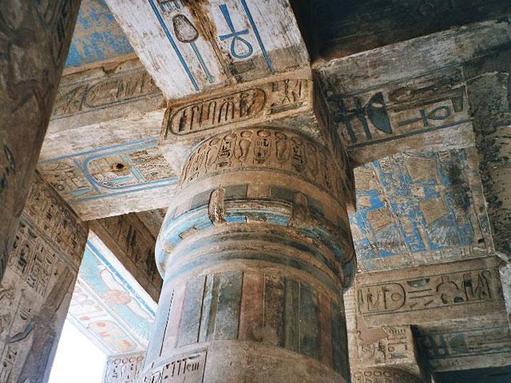 Danette manu y jose arquitectura egipcia for Architecture design company in egypt