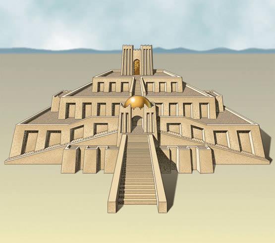 Arquitectura Mesopotámica