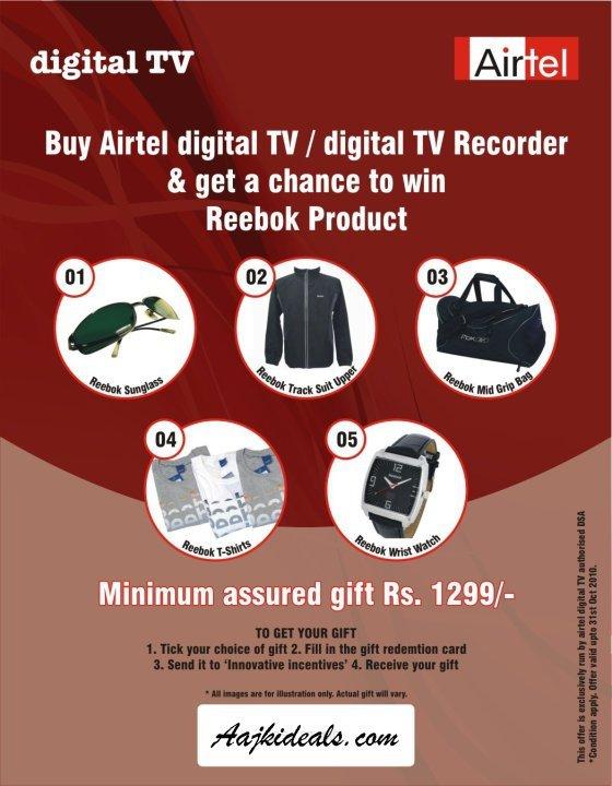 Win Airtel DTH & Reebok Vouchers