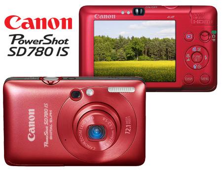 Win Canon Camera, pen drives and IBM T-shirts