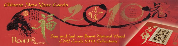 Natural Woods CNY 2010 Cards